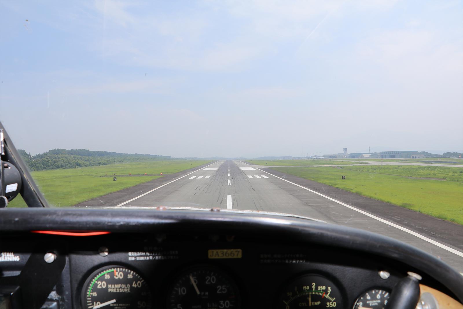熊本空港へ直陸!